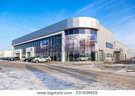Samara, Russia - February 24, 2018: Office Of Official Dealer Volkswagen In Sunny Winter Day. Volksw