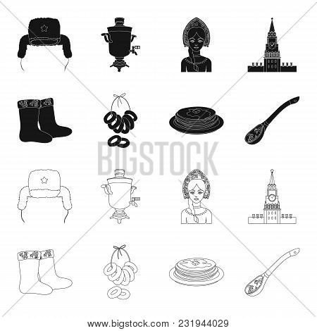 Felt, Boots, Drying, Gingerbread .russia Country Set Collection Icons In Black, Outline Style Vector