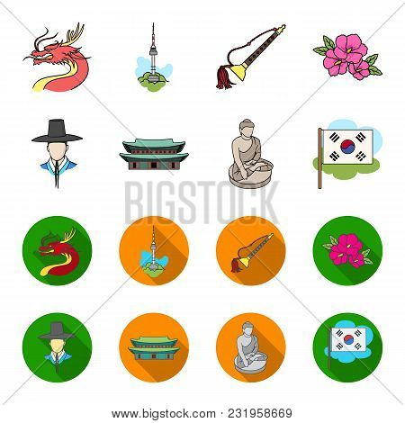Korean In National Headdress, Korean Monastery, Buddha Figurine, National Flag. South Korea Set Coll