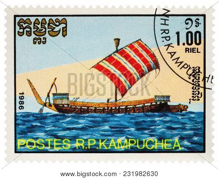 Moscow, Russia - March 18, 2018: A Stamp Printed In Cambodia Shows Ancient Sailing Ship Galley, Seri