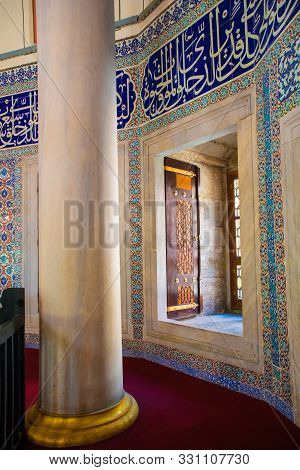 Istanbul, Turkey - September 6th 2019. The Interior Of The Late Sixteenth Century Tomb Of Sultan Mur