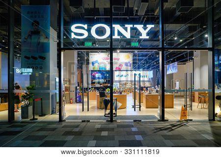 SHENZHEN, CHINA - APRIL 21, 2019: shopfront of Sony Store in Shenzhen at night.