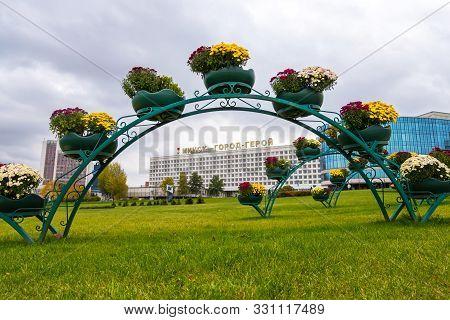 Minsk, Belarus - October, 13, 2019: Autumn Cityscape Along The Winners Avenue Or Pobediteley Avenue