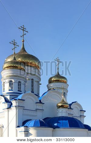 Gold Domes And Crosses Of Orthodox Temple