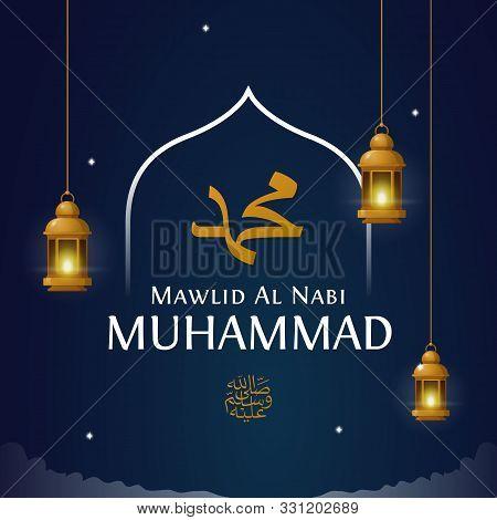 Mawlid Al Nabi Muhammad Birthday Celebration Poster Background Design With Traditional Lantern Lamp