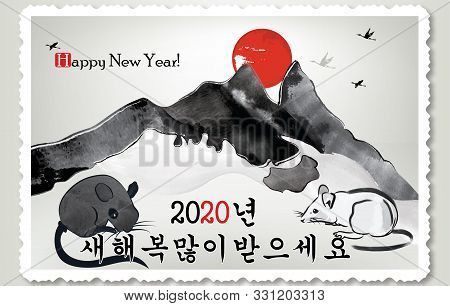 Korean Black And White Greeting Card For The Year Of The Metal Rat 2020. Text Translation: Happy New