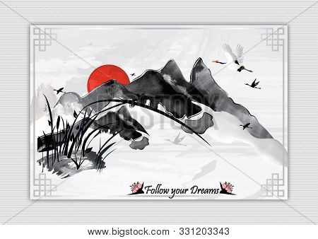 Chinese / Japanese / Korean Style Black Ink Painting, With A Short Motivational Text Written In Engl