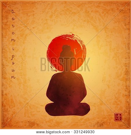 Silhouette Of Buddha And Big Red Sun On Vintage Background. Traditional Oriental Ink Painting Sumi-e