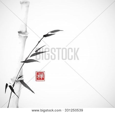 Bamboo Tree Hand Drawn With Ink In Minimalist Style On White Background. Traditional Oriental Ink Pa