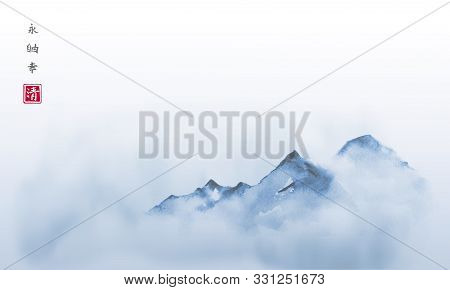 Far Mountains Over The Dense Fog. Traditional Oriental Ink Painting Sumi-e, U-sin, Go-hua. Hieroglyp