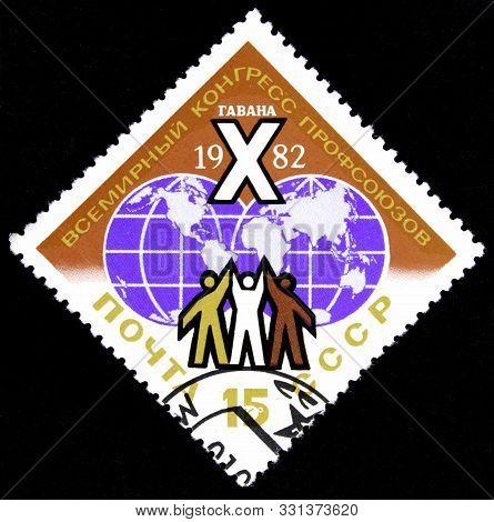 10.24.2019 Divnoe Stavropol Territory Russia Postage Stamp Ussr 1982 10th World Congress Of Trade Un