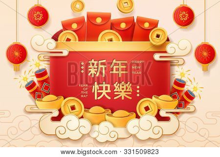 Cny Sign Or 2020 Chenese New Year Poster With Fireworks And Lanterns, Envelope, Golden Coins And Ing