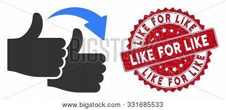 Vector Like For Like Icon And Rubber Round Stamp Seal With Like For Like Phrase. Flat Like For Like
