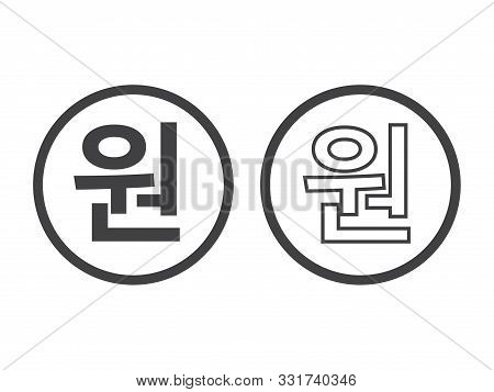 Korean Won Local Symbol, Currency Sign Isolated On White
