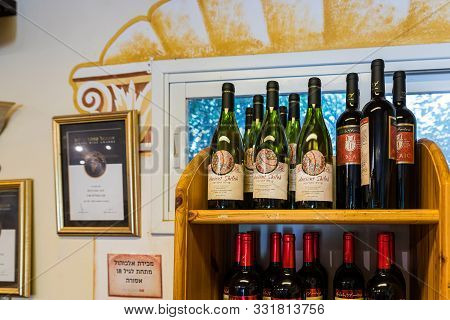 Rosh Haayin, Israel, October 31, 2019 : Wine Bottles In A Store At The Entrance To The Tel Shilo Arc