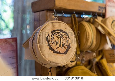 Rosh Haayin, Israel, October 31, 2019 : Leather Decorative Bag With The Emblem Of Ancient Shiloh In