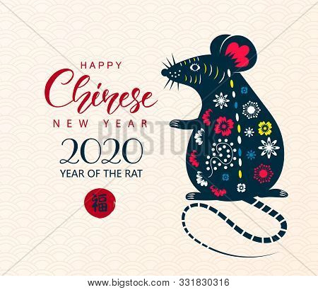 Happy Chinese New Year 2020. Year Of The Rat. Chinese Zodiac Symbol Of 2020 Vector Design. Chinese T