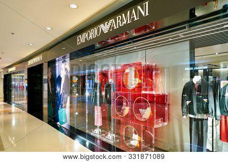 HONG KONG, CHINA - CIRCA JANUARY, 2019: display window at Emporio Armani store in Elements shopping mall
