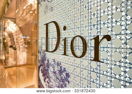 HONG KONG, CHINA - CIRCA JANUARY, 2019: close up shot of Dior sign seen at a store in Elements shopping mall