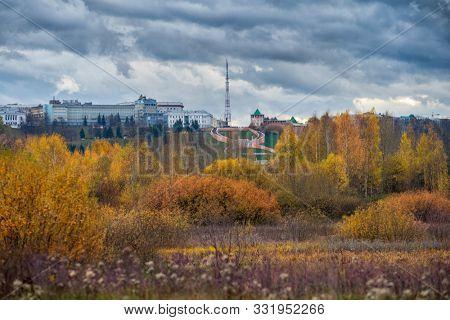 Nizhny Novgorod Kremlin and panoramic view of the Chkalov Staircase.