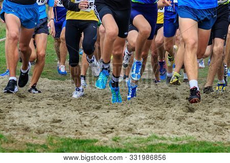 Athletics - Ukrainian Cross Country Championships - Ukraine, Uzhgorod, October 30, 2019: Group Of Yo