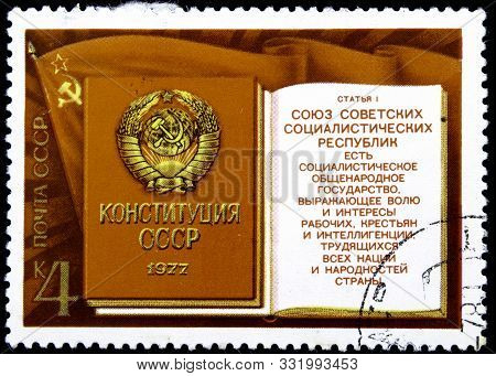 10.24.2019 Divnoe Stavropol Territory Russia Postage Stamp Ussr 1977 Constitution Of The Ussr Articl