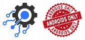 Vector digital integration gear icon and corroded round stamp seal with Androids Only caption. Flat digital integration gear icon is isolated on a white background. poster
