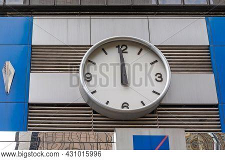 Big Round Analog Clock At Building In Hong Kong