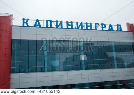 Kaliningrad, Russian Federation - April 25, 2021: Exterior of Khrabrovo airport and wet airfield located behind window of aircraft on rainy day
