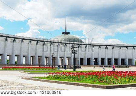 Moscow, Russia - May 24, 2021: Central Museum Of The Great Patriotic War 1941-1945. In Victory Park