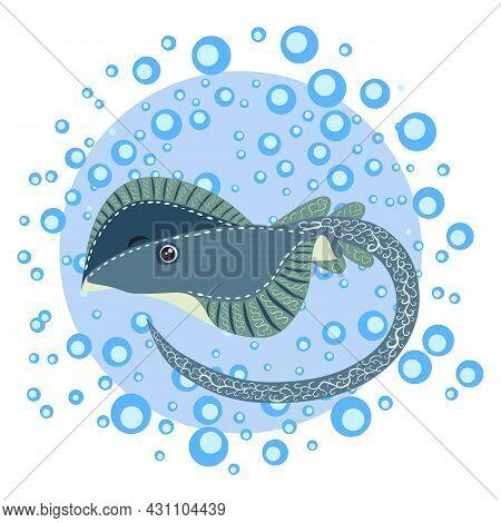 Ramp Fish Head Magnified Sea Animal Wildlife Character Illustration. Nature Underwater Ramp Skate Ma