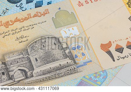 Close Up To 200 Rial Or Riyal Of The Republic Jemen. Paper Banknote Of The Arabic Country. Detailed