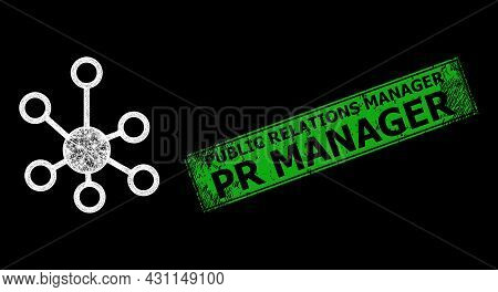 Glowing Net Relations Frame With Glowing Spots, And Green Rectangle Textured Public Relations Manage