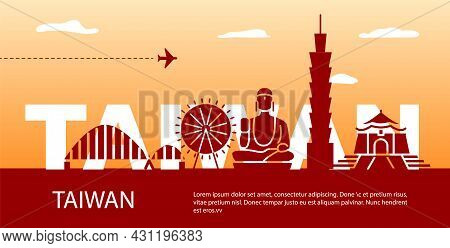 Taiwan Cityscape Red Silhouette Banner. Country Visit Promotion. Taiwanese National Attraction For T