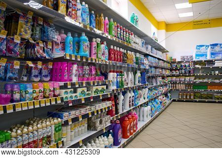 Ukraine, Dnipropetrovsk. 05.06.2021 A Rich Assortment Of Household Chemicals On A Supermarket Shelf.