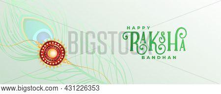 Raksha Bandhan Banner With Rakhi And Peacock Feather