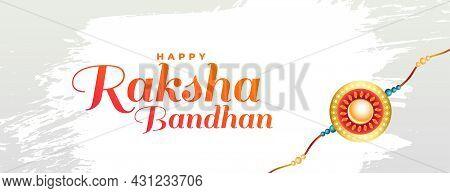 Indian Raksha Bandhan Banner With Rakhi Vector Design Illustration