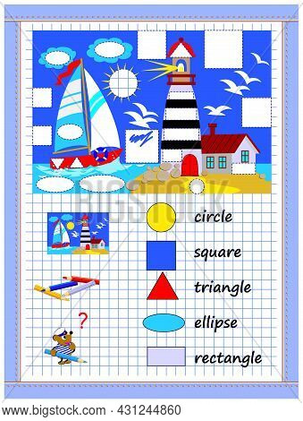 Educational Page For Children. Printable Worksheet On Square Paper For Children. Learn To Draw Geome