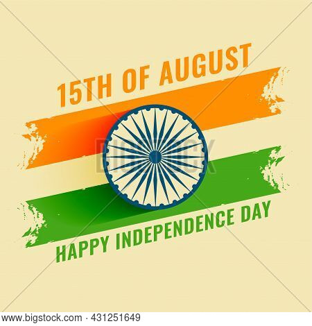 15th Of August Happy Independence Day Background Vector Design Illustration
