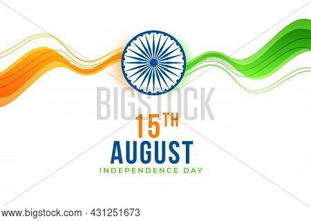 Stylish 15th August Indian Independence Day Banner Design