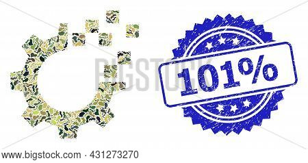 Military Camouflage Combination Of Auto Gear Repair, And 101 Percent Unclean Rosette Stamp Seal. Blu