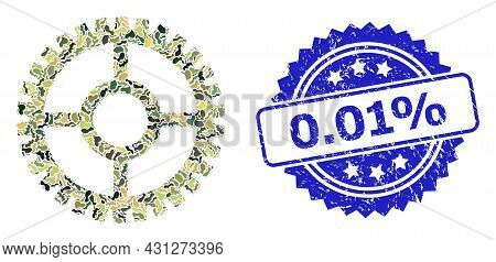 Military Camouflage Combination Of Clock Cog, And 0.01 Percent Unclean Rosette Seal Imitation. Blue