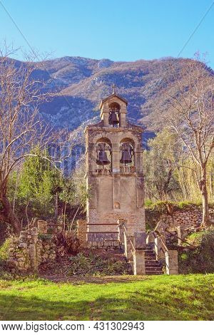 Religious Architecture.  Separate Belfry. Prcanj Town, Montenegro.  View Of Belfry Of Birth Of Our L