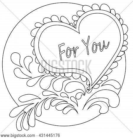 Vector Line Colorless Black And White Heart