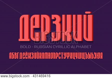 Isolated Russian Cyrillic Alphabet Of Red 3d Letters. Volumetric Display Font. Title In Russian - Bo