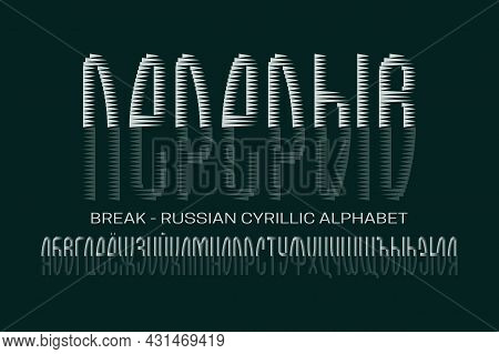 Isolated Russian Cyrillic Alphabet Of Bicolor Letters Of Triangular Pieces. Urban Display Font. Titl
