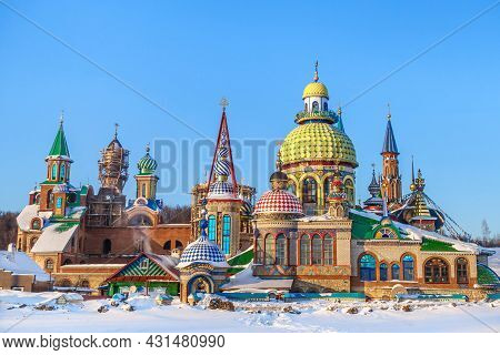 Panorama Of Temple Of All Religions In Winter, Kazan, Russia. Concept Of Building Combines Elements