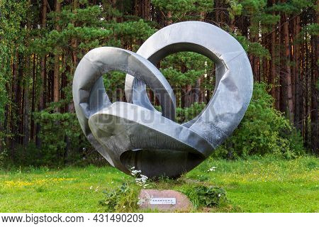 Krasnoyarsk, Russia - 27 August, 2021: Solenoid By The Sculptor Silis N.a., 1968. Installed Near Ins