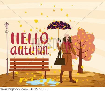 Young Woman With Umbrella In The Autumn Park City, Trendy Clothes Street Fashionable Style Outwear F