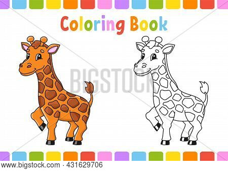 Coloring Book For Kids. Giraffe Animal. Coon Character. Vector Illustration. Fantasy Page For Childr